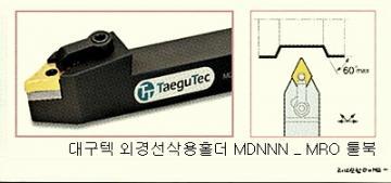 Cán dao tiện MDNNN 2525 M15